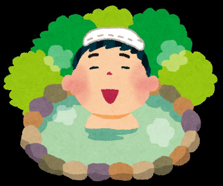 3 cách để tận hưởng mùa đông ở Nhật Bản - ảnh 3