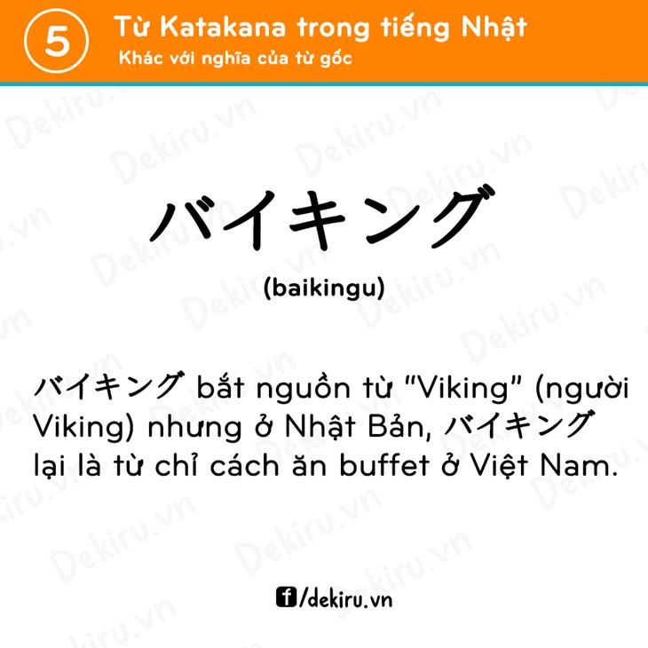 5 từ Katakana trong tiếng Nhật khác với từ gốc khi mượn - ảnh 1