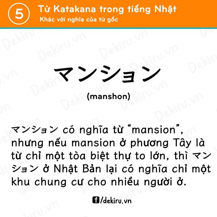 5 từ Katakana trong tiếng Nhật khác với từ gốc khi mượn - ảnh 2