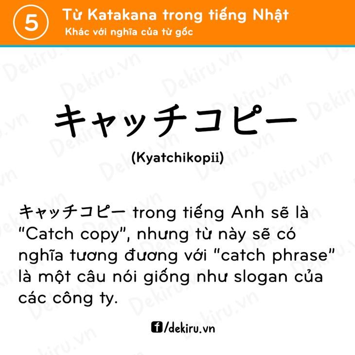 5 từ Katakana trong tiếng Nhật khác với từ gốc khi mượn - ảnh 3