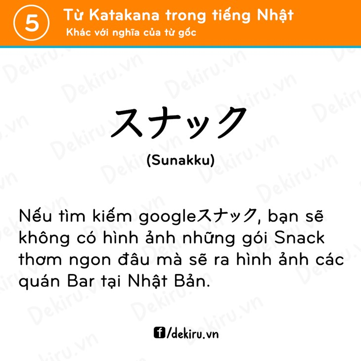 5 từ Katakana trong tiếng Nhật khác với từ gốc khi mượn - ảnh 5
