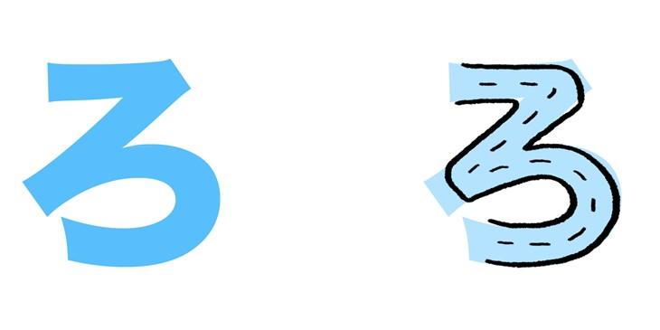 Bảng chữ cái tiếng Nhật Hiragana, cách đọc, viết, học phát âm - ảnh 44