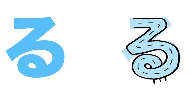 Bảng chữ cái tiếng Nhật Hiragana, cách đọc, viết, học phát âm - ảnh 42