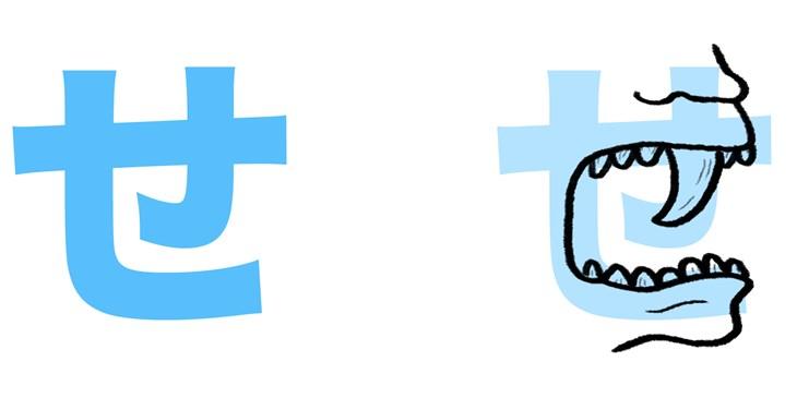 Bảng chữ cái tiếng Nhật Hiragana, cách đọc, viết, học phát âm - ảnh 15