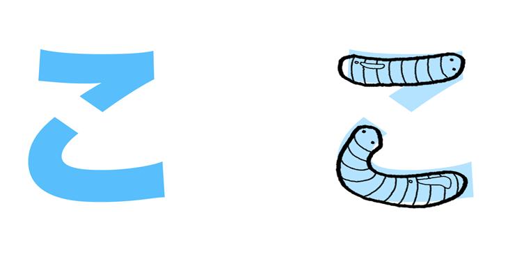 Bảng chữ cái tiếng Nhật Hiragana, cách đọc, viết, học phát âm - ảnh 11