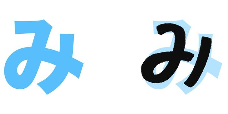Bảng chữ cái tiếng Nhật Hiragana, cách đọc, viết, học phát âm - ảnh 33