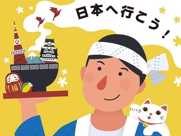 5 đặc điểm của một người học tiếng Nhật thành công - ảnh 3