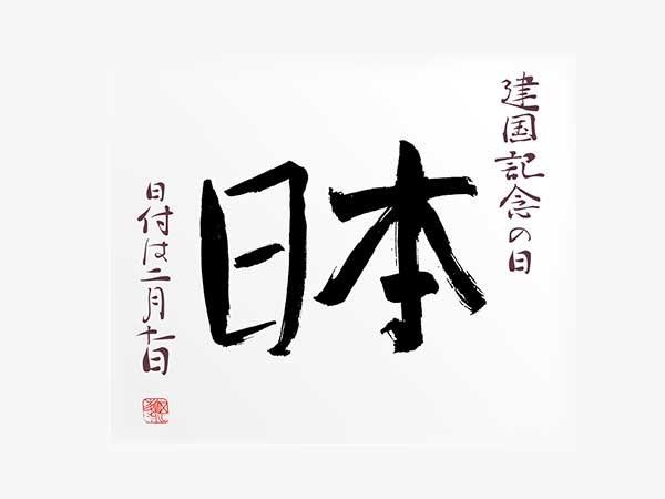 5 đặc điểm của một người học tiếng Nhật thành công - ảnh 4
