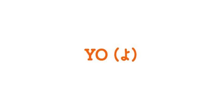 Cải thiện kỹ năng giao tiếp tiếng Nhật của bạn với từ đệm cuối câu - ảnh 3