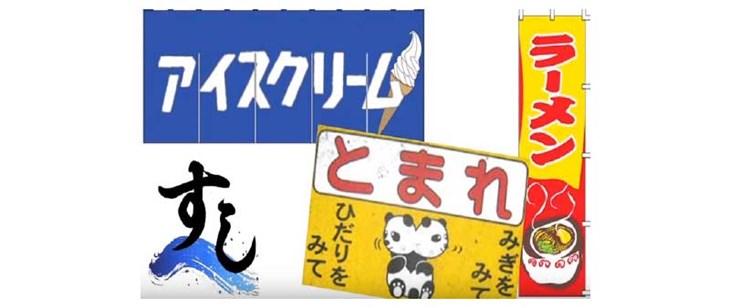 Chữ Kanji là gì ? tại sao phải học chữ Kanji khi học tiếng Nhật - ảnh 2