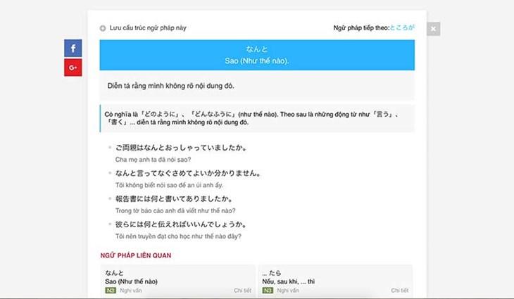 3 Website học tiếng Nhật tốt nhất dành cho người tự học tiếng Nhật - ảnh 5