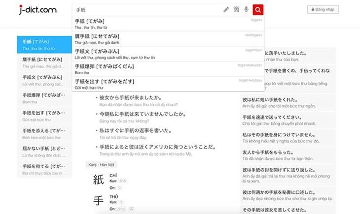 3 Website học tiếng Nhật tốt nhất dành cho người tự học tiếng Nhật - ảnh 4