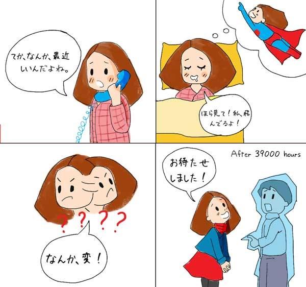 Ngữ pháp tiếng Nhật: Cách sử dụng なんか (nanka) - ảnh 1