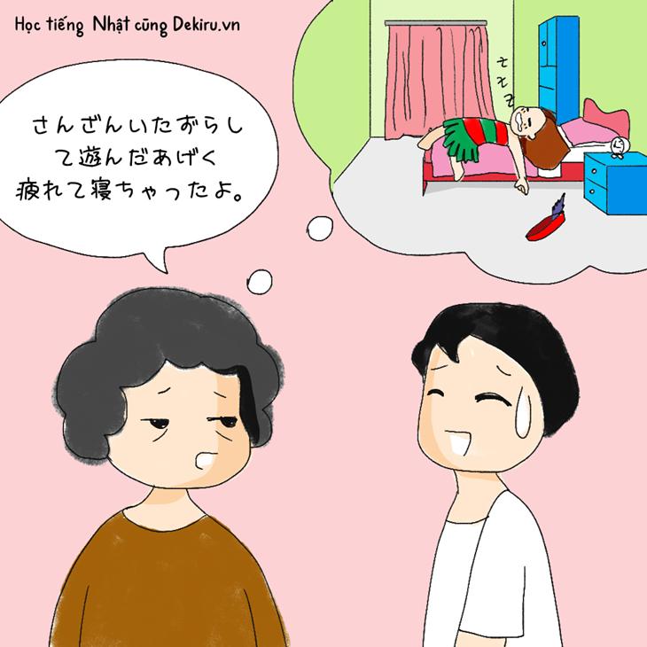 Ngữ pháp tiếng Nhật: Cách sử dụng あげく (ageku)