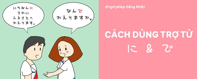 Cách dùng trợ trong tiếng Nhật: に và で khi học tiếng Nhật