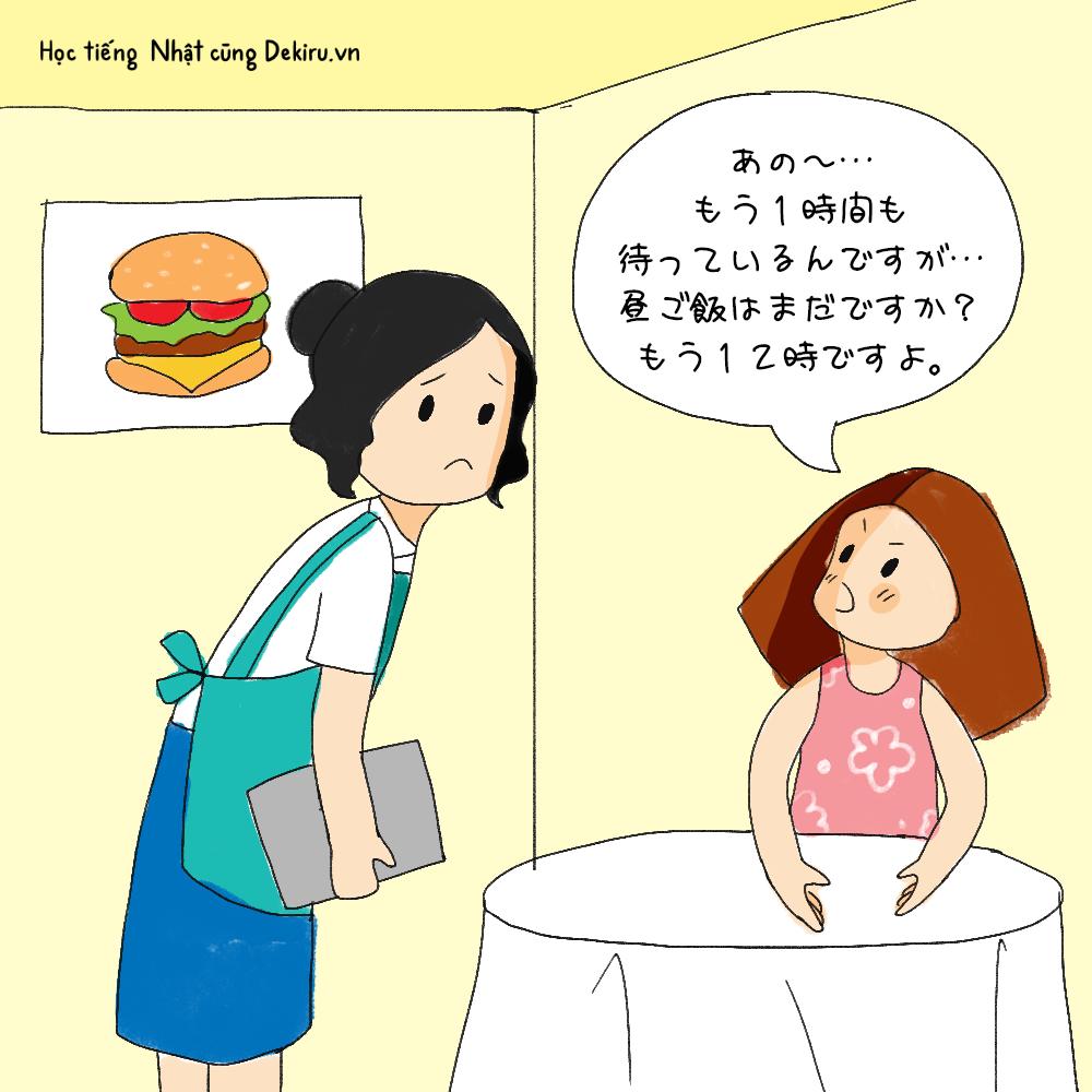 Ngữ pháp tiếng Nhật: Các cách sử dụng もう và まだ