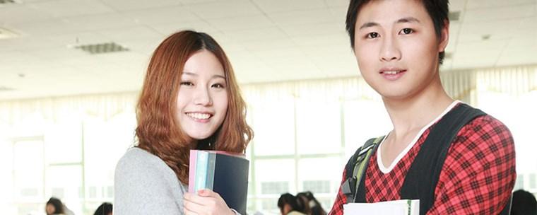 5 xu hướng học tiếng Nhật hiệu quả trong tương lai