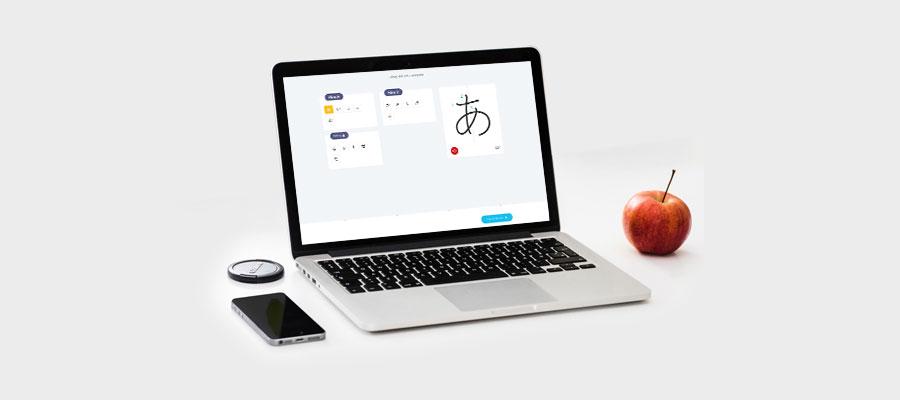 Website học tiếng Nhật tốt nhất hiện nay