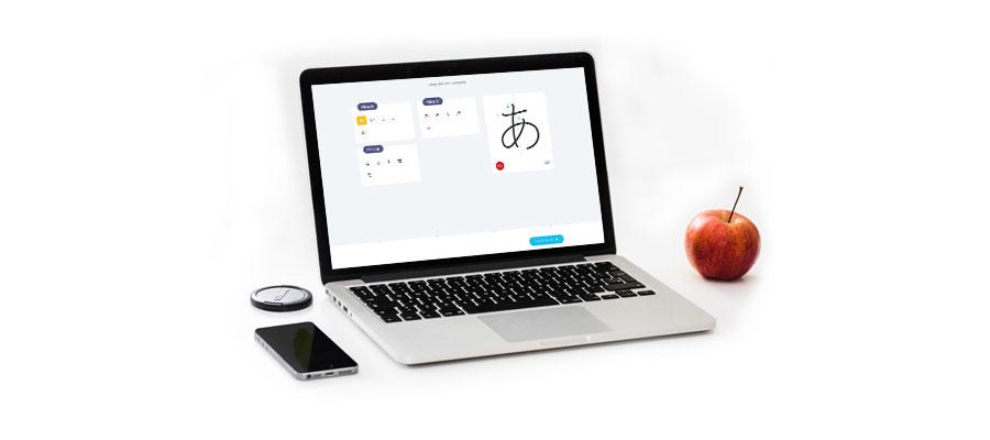 Top 5 website học tiếng Nhật tốt nhất