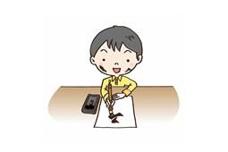 Thành ngữ thường dùng trong tiếng Nhật (3)