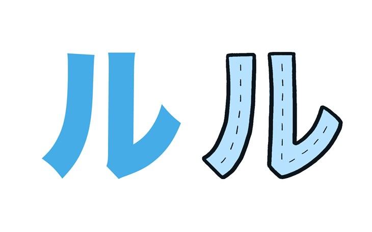 Bảng chữ cái tiếng Nhật Katakana, cách đọc, cách viết, phát âm... - ảnh 41