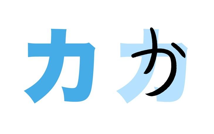 Bảng chữ cái tiếng Nhật Katakana, cách đọc, cách viết, phát âm... - ảnh 7