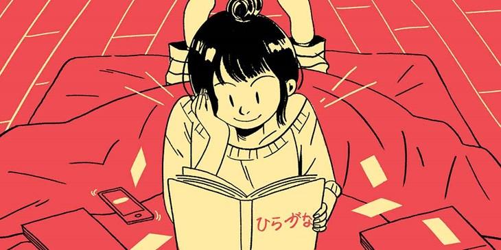 Hướng dẫn học tiếng Nhật cho mọi người