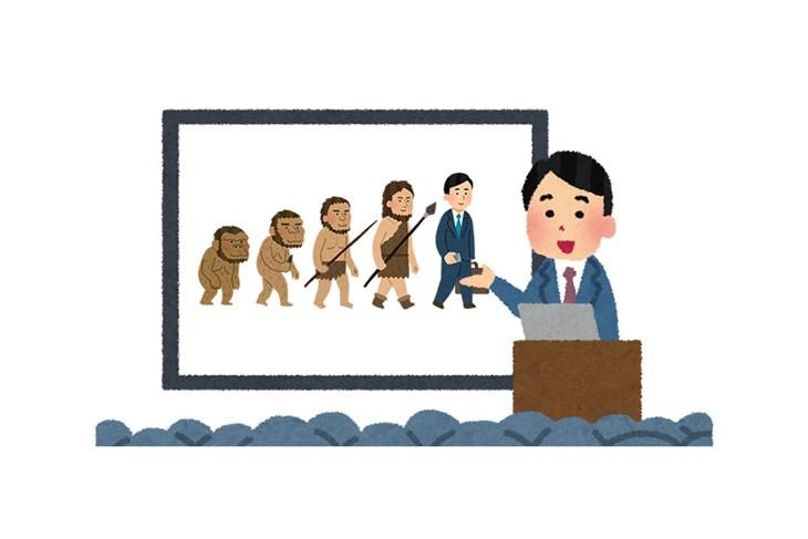 Cách phát âm tiếng Nhật cơ bản