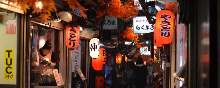 Cách học tiếng Nhật qua phim có phụ đề
