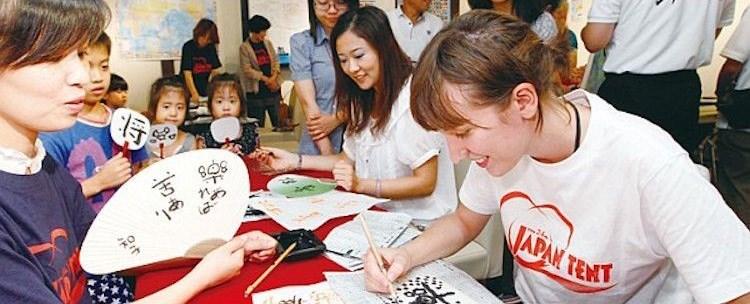 10 điều cơ bản cần biết trước khi học tiếng Nhật