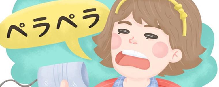 Kinh nghiệm học tiếng Nhật dễ nhớ nhất hiện nay