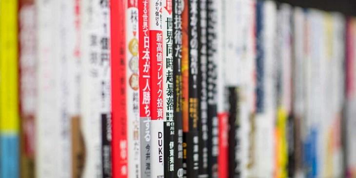 10 điều cơ bản cần biết trước khi học tiếng Nhật - ảnh 2