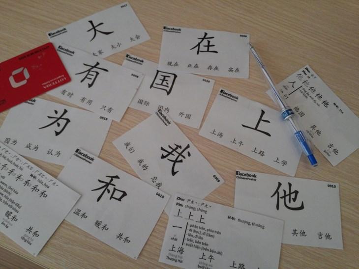 10 điều cơ bản cần biết trước khi học tiếng Nhật - ảnh 4