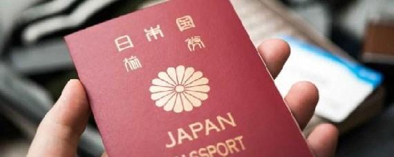 Điều kiện và cách nhận visa vĩnh trú Nhật Bản