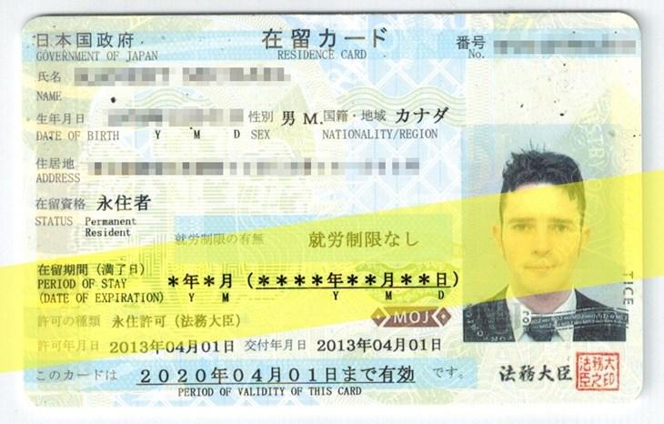 Điều kiện và cách nhận visa vĩnh trú Nhật Bản - ảnh 1