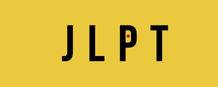 Mách bạn 5 chiêu vượt qua kỳ thi JLPT đơn giản