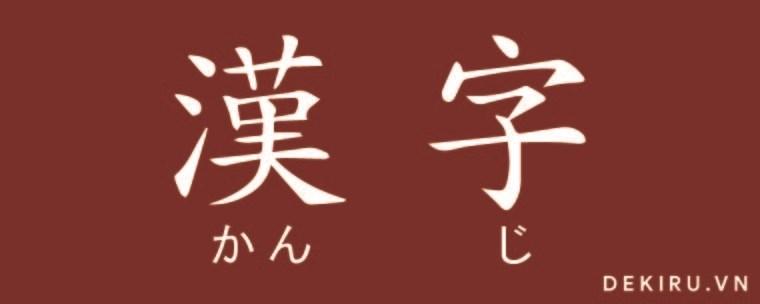 Bạn đã biết viết Kanji chuẩn Nhật chưa?