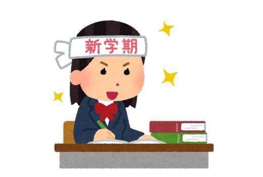 Học tiếng Nhật truyền thống và học tiếng Nhật online đâu mới là cách học tối ưu? - ảnh 3