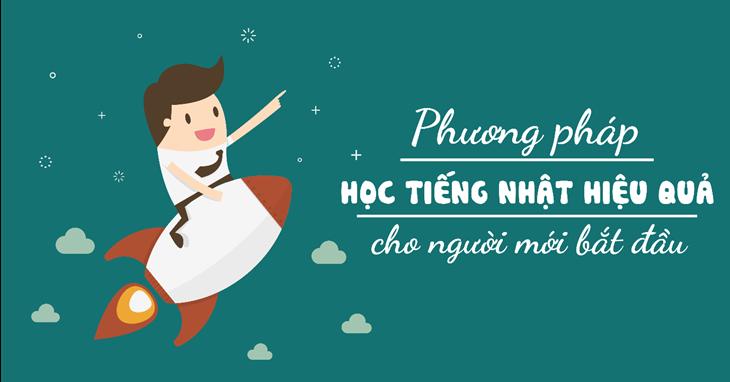 Dekiru giải pháp học tiếng Nhật Online hàng đầu Việt Nam - ảnh 1