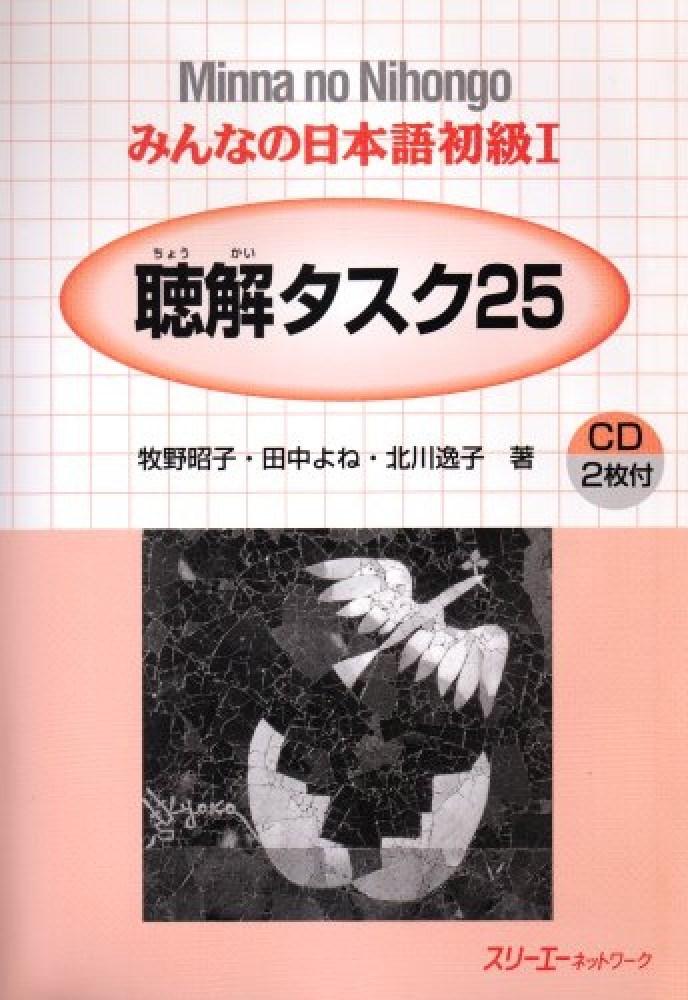 Kho giáo trình tự học tiếng Nhật miễn phí tại Dekiru - ảnh 2
