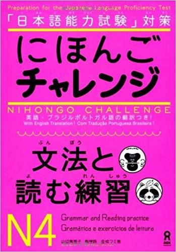 Kho giáo trình tự học tiếng Nhật miễn phí tại Dekiru - ảnh 3