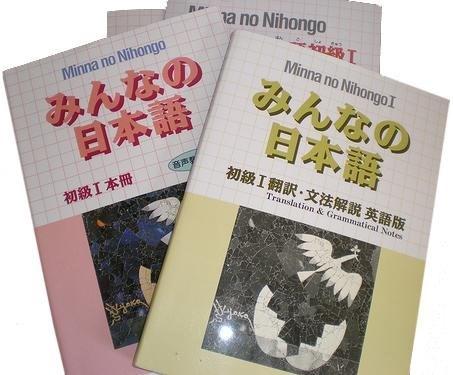 Mẹo học tiếng Nhật tại nhà hiệu quả - ảnh 4