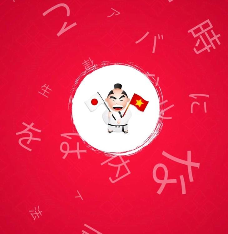 Từ điển tiếng Nhật Kantan giúp bạn tự học online dễ dàng - ảnh 1