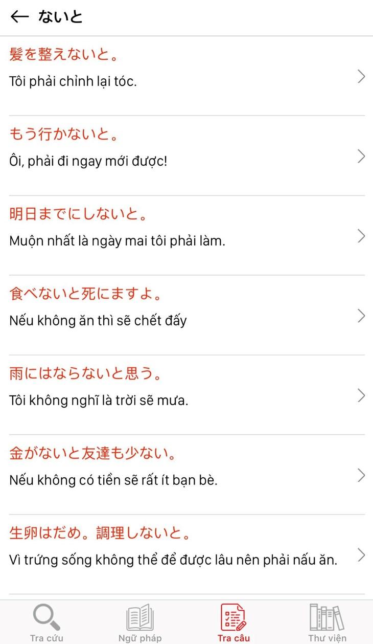 Từ điển tiếng Nhật Kantan giúp bạn tự học online dễ dàng - ảnh 6