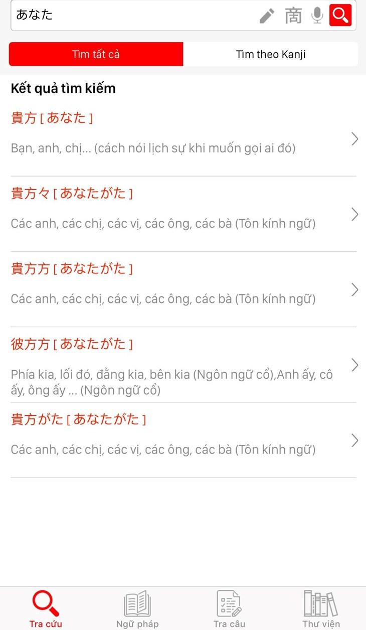 Từ điển tiếng Nhật Kantan giúp bạn tự học online dễ dàng - ảnh 2