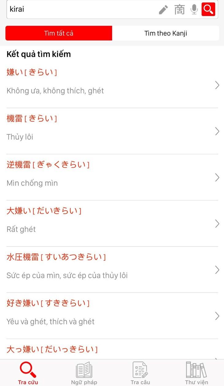 Từ điển tiếng Nhật Kantan giúp bạn tự học online dễ dàng - ảnh 4