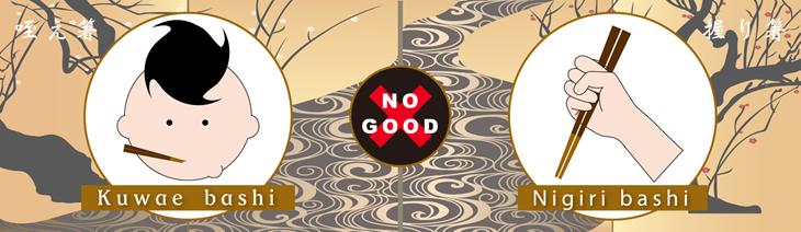 10 Điều cấm kỵ khi sử dụng đũa tại Nhật Bản - ảnh 4