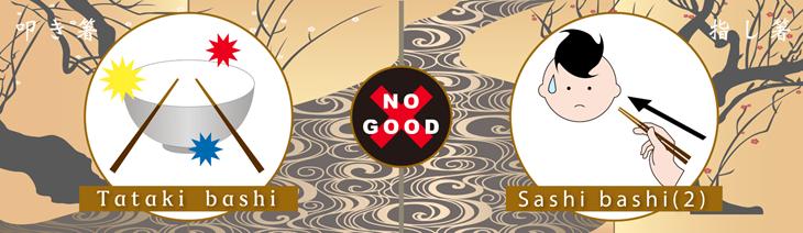 10 Điều cấm kỵ khi sử dụng đũa tại Nhật Bản - ảnh 7