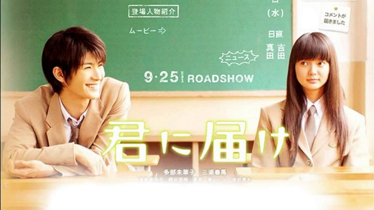 10 bộ phim hay nhất giúp bạn học tiếng Nhật hiệu quả - ảnh 2