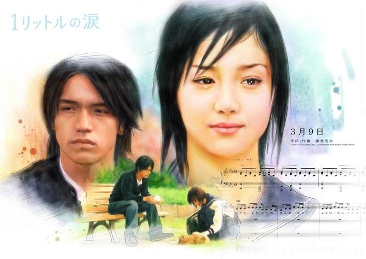 10 bộ phim hay nhất giúp bạn học tiếng Nhật hiệu quả - ảnh 1